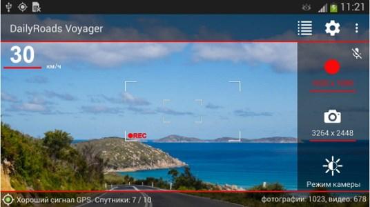 программа, видеорегистратор, Программа DailyRoads Voyager