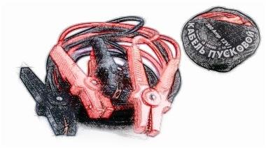 комплект проводов, прикуривание, автомобиль