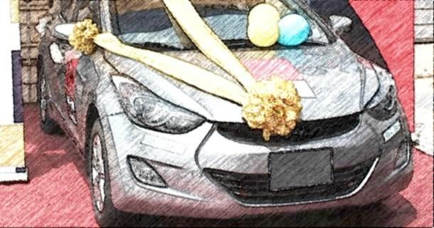 новый автомобиль, покупка, начинающий водитель