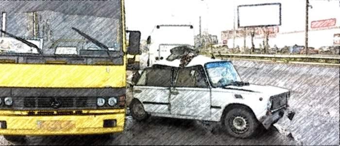 авария, дтп, проспект, улица, автомобиль
