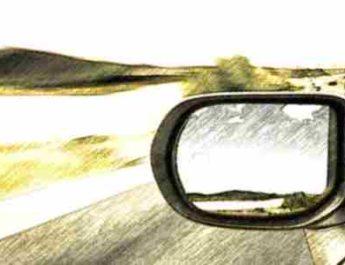 зеркало заднего вида, парковка по зеркалам, регулировка зеркал заднего вида