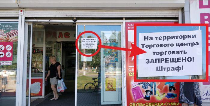 Российские загадки :)