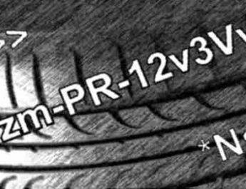 глубина протектора, остаточная глубина протектора, протектор шины